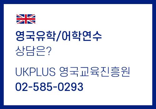 영국교육진흥원_카드-01.jpg